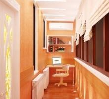 Балкон №9