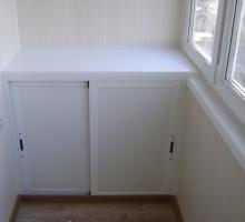 Балкон №4